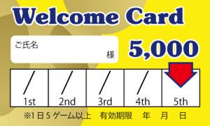 大阪南森町麻雀マーキュリーwelcomecard