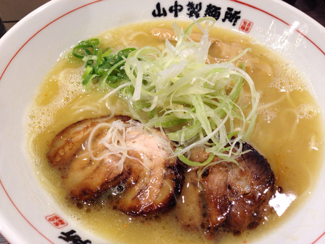 山中製麺所 鶏豚白湯ラーメン