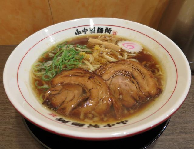山中製麺所 醤油ラーメン